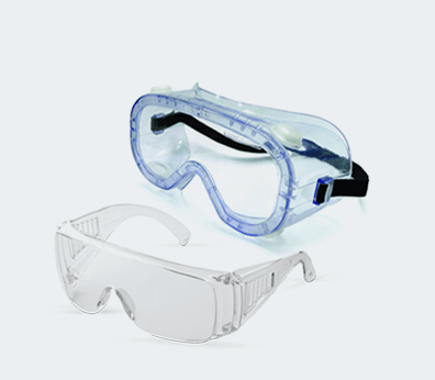 Safety Glasses Buy at the best price